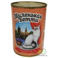 """Консервы для кошек """"Миленькая Бетти"""" говядина в желе 415г"""