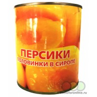 Консервированные персики половинками в сиропе 850мл