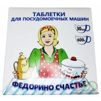 "Таблетки для ПММ ""Федорино счастье"" 30шт х 20г, ООО""Лиркод"""