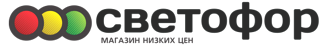 Светофор магазин - онлайн каталог